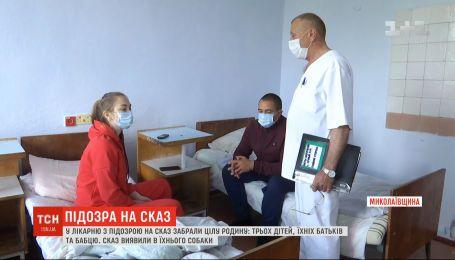 До лікарні з підозрою на сказ забрали цілу родину з Миколаївської області