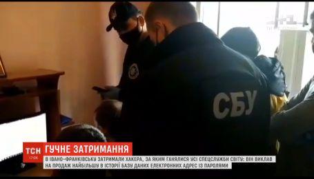 В Івано-Франківську затримали хакера, за яким ганялися усі спецслужби світу