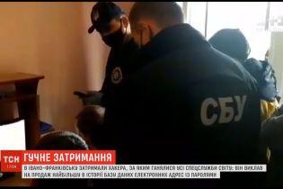В Ивано-Франковске задержали хакера, за которым гонялись все спецслужбы мира