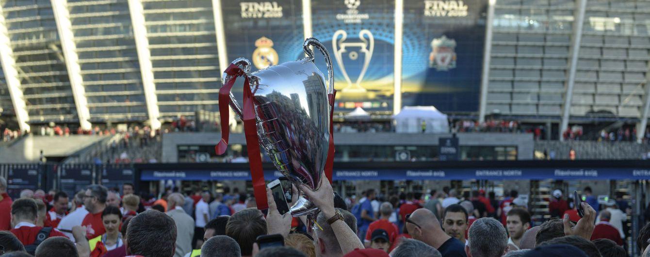 Формат Ліги чемпіонів зазнає змін: як саме дограватимуть найкрутіший клубний турнір у футболі