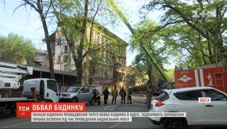 В Одессе старый дом разрушился, вероятно, из-за строительных работ на соседней площадке