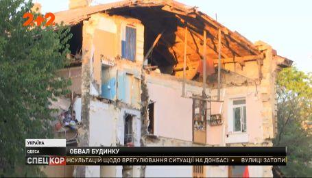 Четыре десятка человек остались без крыши над головой в Одессе