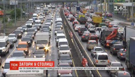 На тлі обмежень у роботі громадського транспорту столиця потерпає від заторів