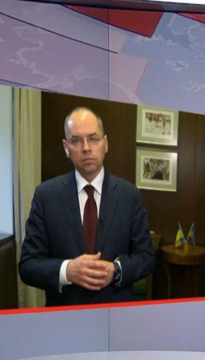 Міністр охорони здоров'я розповів про вартість лікування коронавірусу та карантинні послаблення