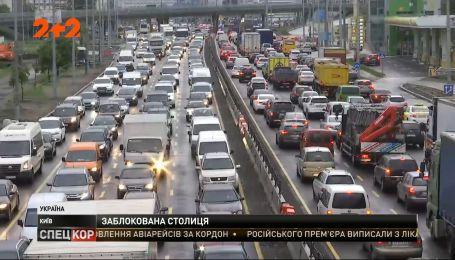 Затори у Києві: коли киянам чекати на стабілізування транспортної ситуації