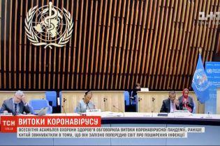 Ассамблея ВОЗ обсудила истоки коронавирусной пандемии