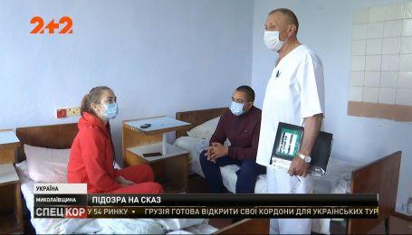 Цілу родину з підозрою на сказ ушпиталили у Миколаївській області