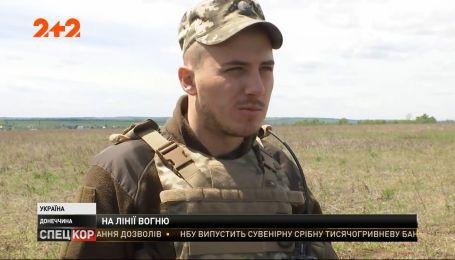 Оккупанты стреляют из тяжелых минометов и дальнобойных гаубиц вблизи Ясиноватой и Горловки