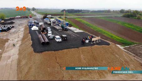 В Ровенском регионе взялись за строительство кольцевой дороги