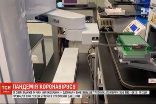 США заявили о первых успехах в создании вакцины от коронавируса