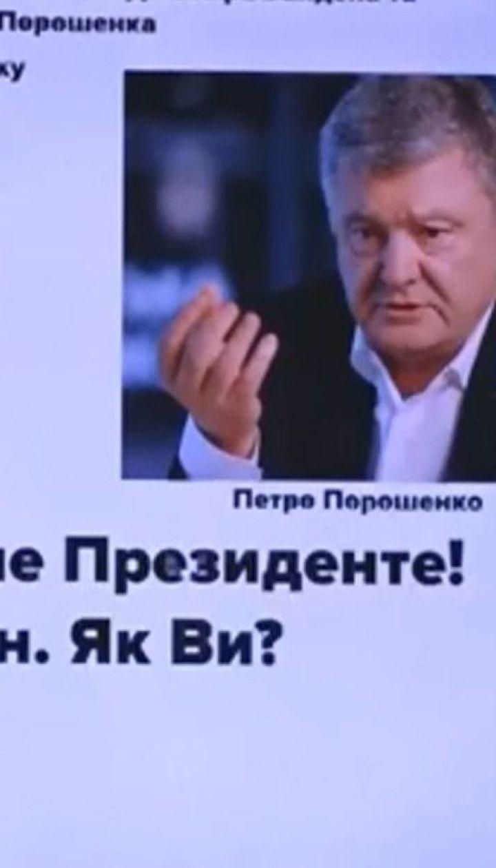 Нардеп Андрей Деркач обнародовал записи с якобы разговорами Петра Порошенка и Джо Байдена