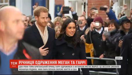 Принц Гаррі та Меган Маркл святкують другу річницю свого одруження