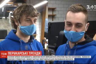 Хто із українських зірок змінив імідж під час карантину і які стрижки в тренді