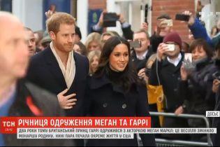 Принц Гарри и Меган Маркл празднуют вторую годовщину своего бракосочетания