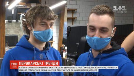 Кто из украинских звезд изменил имидж во время карантина и какие стрижки в тренде