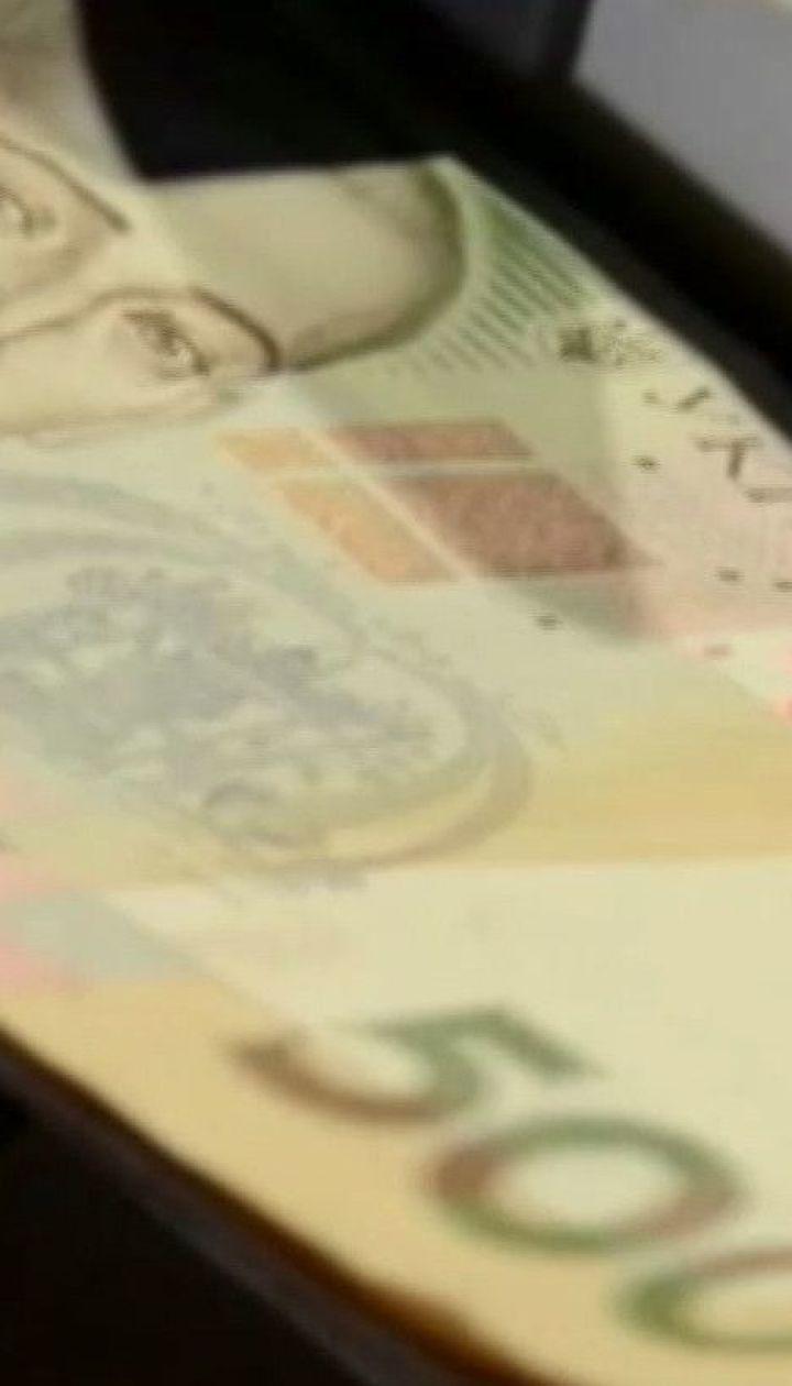 Гривна крепчает: с чем связано укрепление национальной валюты