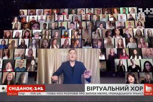 """Найбільший в Україні віртуальний хор: сотня співаків виконали пісню """"Не стій, вербо, над водою"""""""