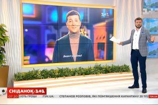 """Політичний бренд: яким був перший рік президентства Зеленського — влог """"Сніданку 1+1"""""""