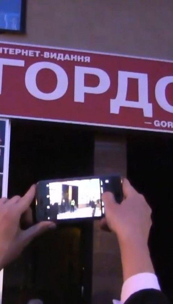 Действительно ли силовики ставили задачу Гордону брать интервью у Гиркина и Поклонской - депутаты требуют разъяснений
