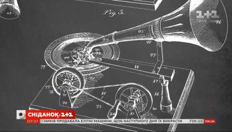 Справжній звук на вінілі: що варто знати про винахідника грамофона