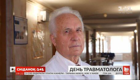 Життя, подароване людям: історія українського ортопеда-травматолога Георгія Гайка
