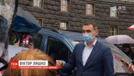 Дитсадки можуть поновити роботу вже з 25 травня - Ляшко
