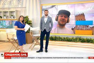 Поклонники со всей Украины поздравляют Арсена Мирзояна с днем рождения