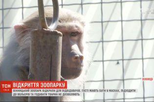 Соскучились по посетителям: винницкий зоопарк открылся для экскурсий