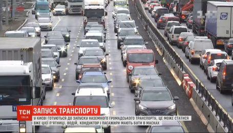В столице готовятся к запуску общественного транспорта в обычном режиме