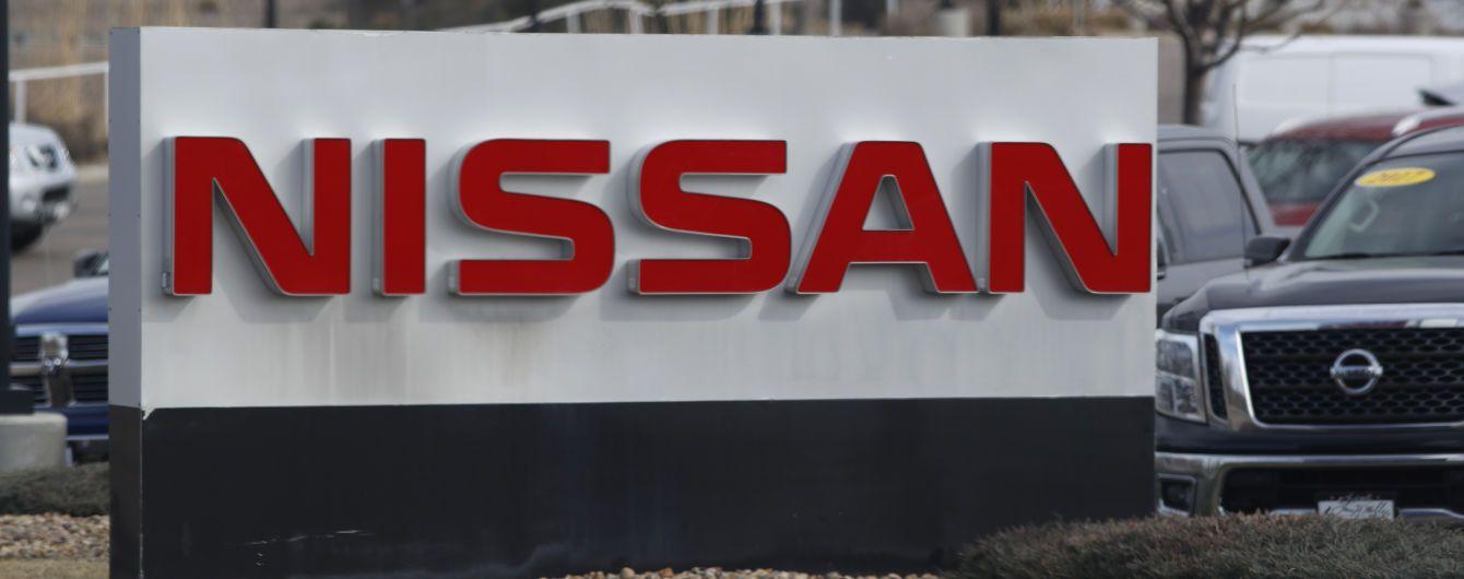 Nissan может прекратить выпуск трех моделей