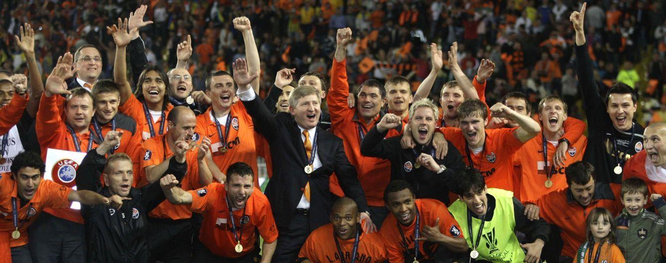 """11 лет триумфа: """"Шахтер"""" напомнил, как выиграл последний в истории Кубок УЕФА"""