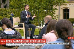 Пресконференція президента: чи не змерзли журналісти та чи встановлять новий рекорд