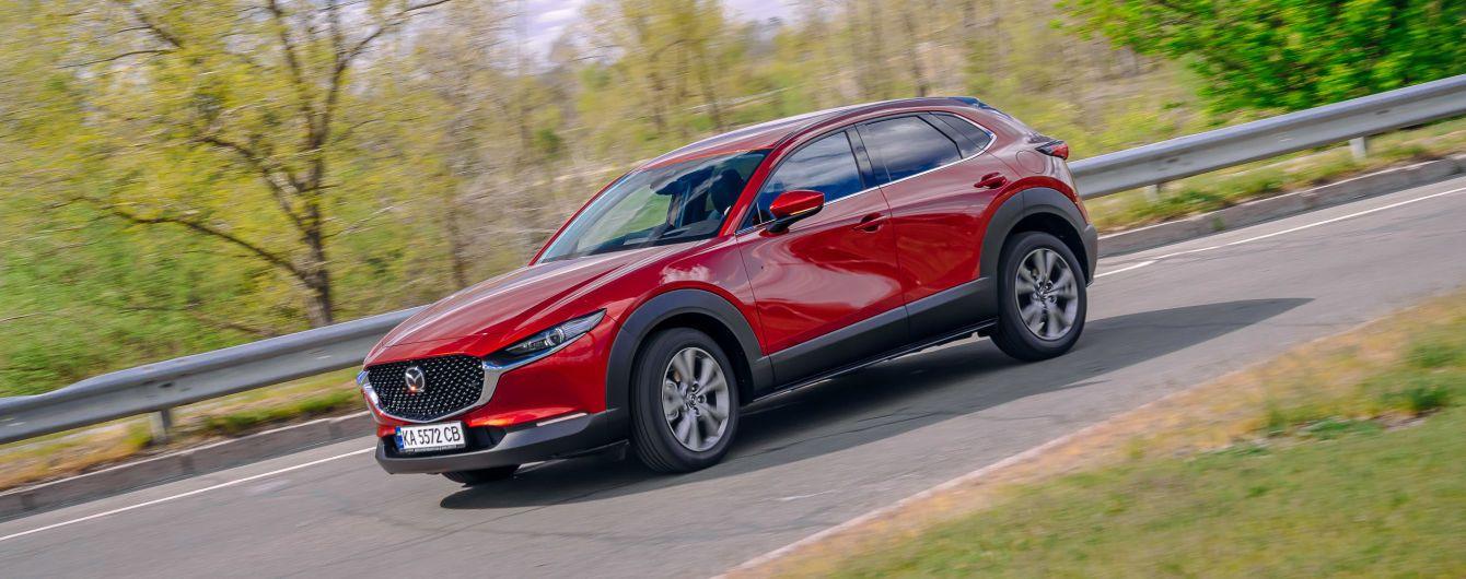 Mazda CX-30: Зачет автоматом