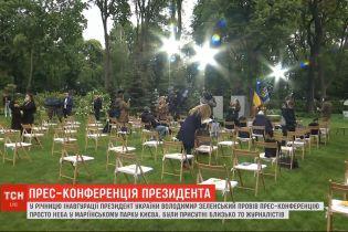 Пресконференція Зеленського: з яким настроєм вийшли медіа після спілкування з президентом