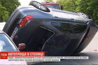 У середмісті Києва водій протаранив авто на смузі зустрічного руху