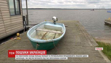 В Польше спасатель и полиция продолжают поиски двух украинцев, которые могли утонуть