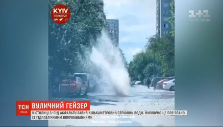 В Киеве возле Индустриального путепровода из-под земли вырвалась струя воды