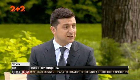 Зеленский отметил годовщину на должности, проведя пресс-конференцию с журналистами