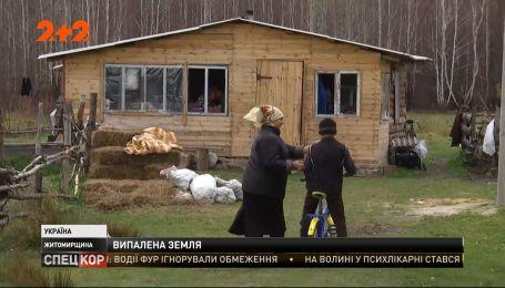 Де тепер житимуть родини, хати яких згоріли під час пожеж у Житомирській області