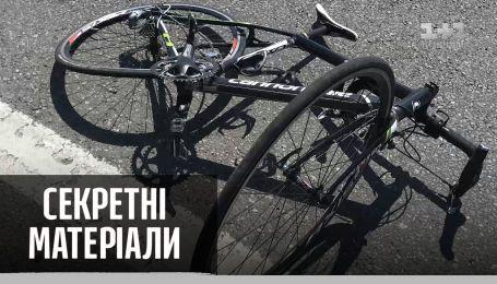 На дорогах збільшилась кількість ДТП за участі велосипедистів  – Секретні матеріали