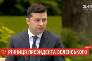 ТСН проанализировала предвыборные обещания и реальные достижения президента Зеленского