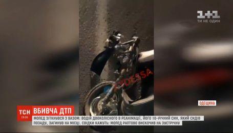 Поблизу Одеси під колесами ВАЗу загинув 10-річний хлопчик