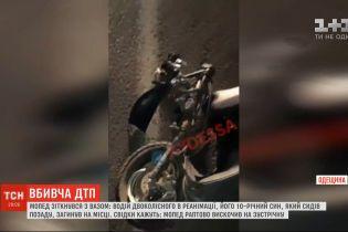 Вблизи Одессы под колесами ВАЗа погиб 10-летний мальчик