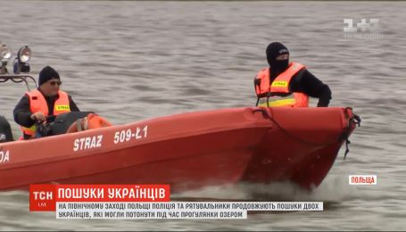 В Польше продолжаются поиски двух украинцев, которые могли утонуть во время прогулки на озере
