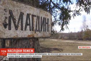 Потерпілі від пожеж у Житомирській області досі чекають допомоги від влади
