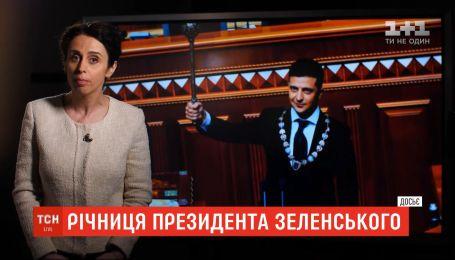 ТСН вспомнила, как проходила церемония инаугурации Владимира Зеленского