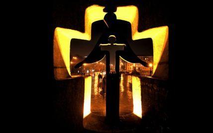 В 16:00 Украина почтит память жертв Голодомора минутой молчания