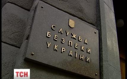 СБУ закликає зберігати спокій і допомагати українським силовикам