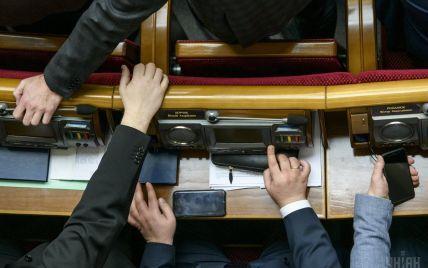В Администрации Зеленского отреагировали на провал Радой закона об импичменте