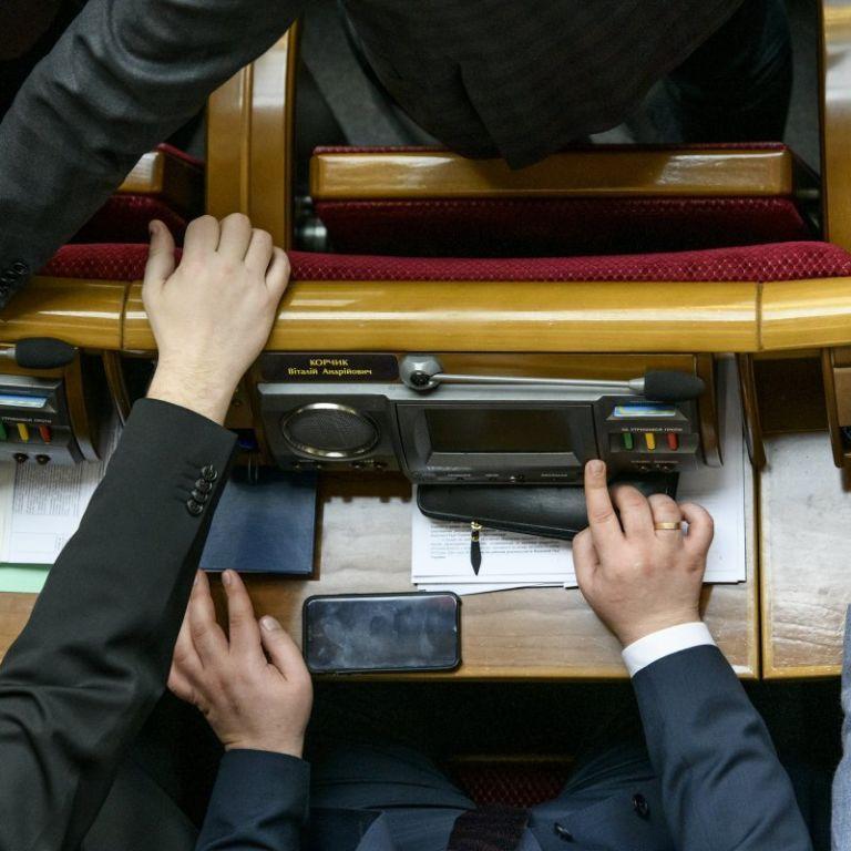 В Адміністрації Зеленського відреагували на провал Радою закону про імпічмент